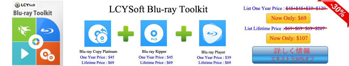 Blu-ray Toolkit